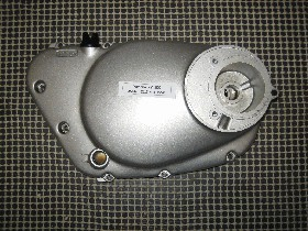 Yamaha XV 250 2UJ Motordeckel rechts groß