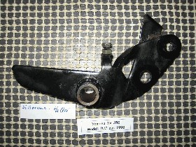 Yamaha XV 250 2UJ Halterung Fußbremshebel
